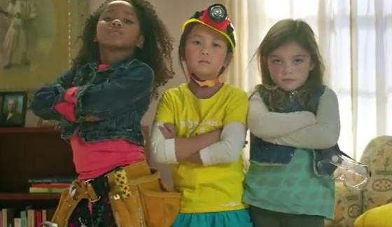 """Girls"" de Beastie Boys musicaliza un comercial"