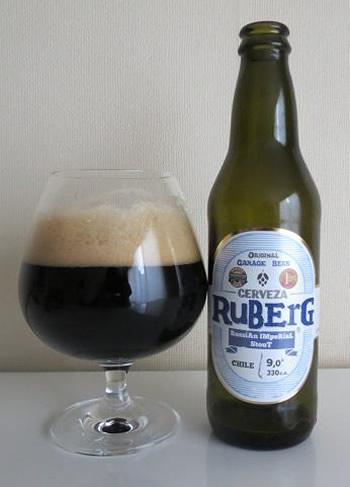 cerveza8